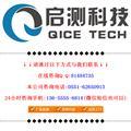 广州田亩测量仪器多少钱一个