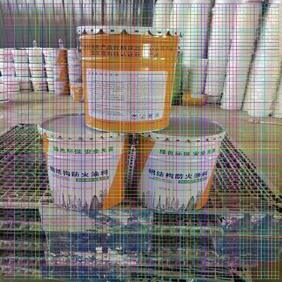 聊城(薄型钢结构防火涂料)价格一方钱。集婴儿床床变儿童图纸安装图片