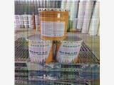 鄂州室外厚型钢结构防火涂料销售代理-厂家欢迎您