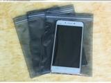 湘潭廠家直銷平口防靜電袋子 電子元器件塑料袋