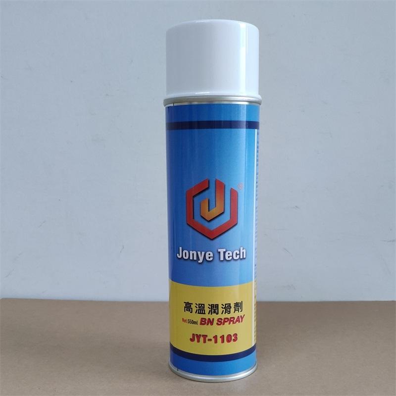 铝合金温挤压用润滑剂模具脱模剂