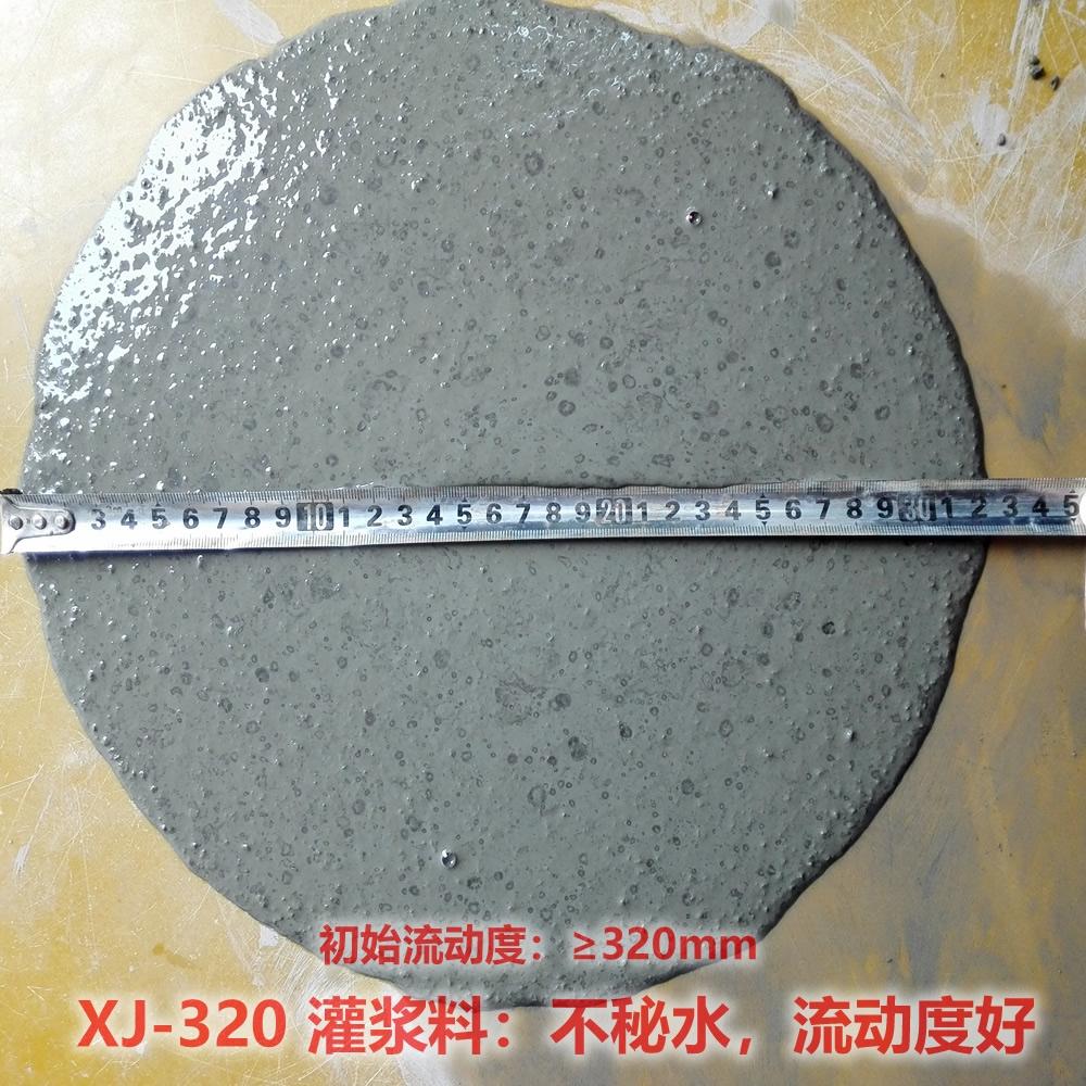 瀏陽市H80無收縮灌漿料一個立方用多少