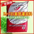 扬州CGM高强无收缩灌浆料生产厂家