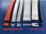 厂家供应 多种规格硅胶密封制品 硅胶条 硅胶管 三元乙丙密封条 支持订制