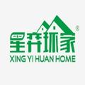 深圳市星弈环保科技易胜博官方app下载