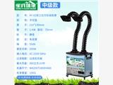 XY-02生产线焊锡多工位排烟净化器统一过滤装置