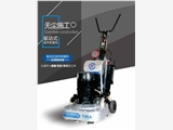 興翼方形驅動式地坪研磨機HTG-700A多功能地坪研磨機