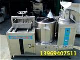 电热豆腐机可以定做燃气加热豆浆机一机多用60型号