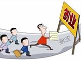 嘉定安亭镇注册公司条件及要求