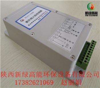 供应宁夏24V紫外线火焰检测器XLZJ-102B, 配套UV探头、监测线缆