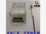 定制電離式火焰檢測器 新綠高能XLDJ-104