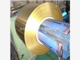 优质H62黄铜带 高质量拉伸黄铜带 精密加工分条 C1100紫铜带