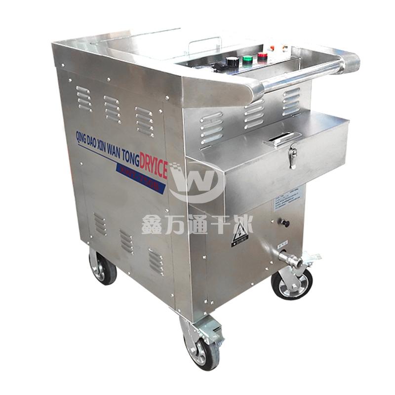 省煤器鰭片積灰清理 鑫萬通供應干冰清洗機