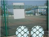 2019新闻?#27721;?#30000;高速护栏网,新疆木垒球场护栏网价格