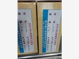 三金輥芯補焊42CrMo耐磨藥芯焊絲