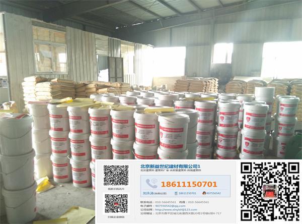 108建筑胶粉 干粉界面剂 混凝土养护剂厂家 北京胶粉厂家 108胶粉厂家