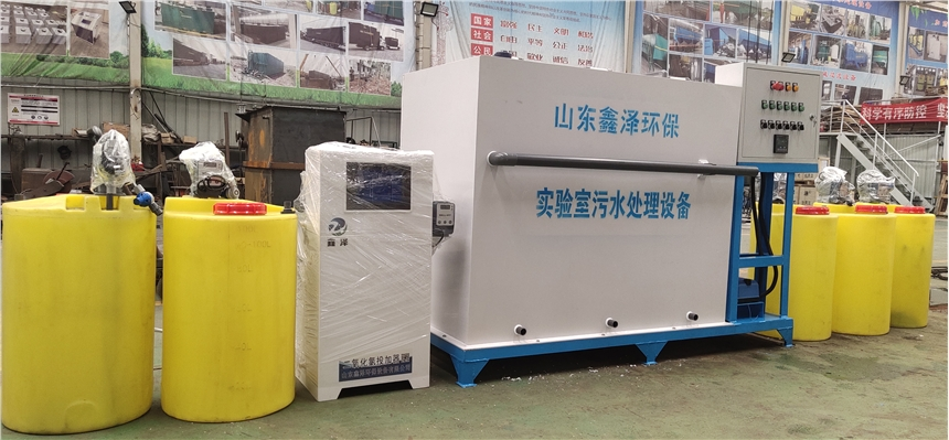 鑫泽环保厂家气浮机排水及废水处理
