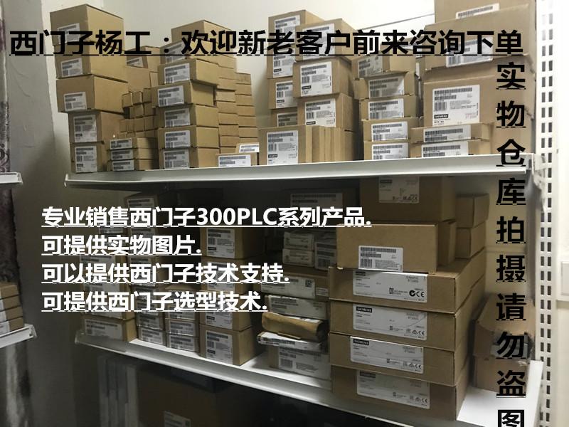 清远专业西门子选型技术支持6ES73152EH140AB0