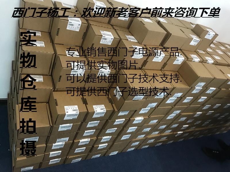 南宁专业西门子选型技术支持6ES73152EH140AB0
