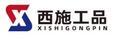 上海西品信息科技有限公司