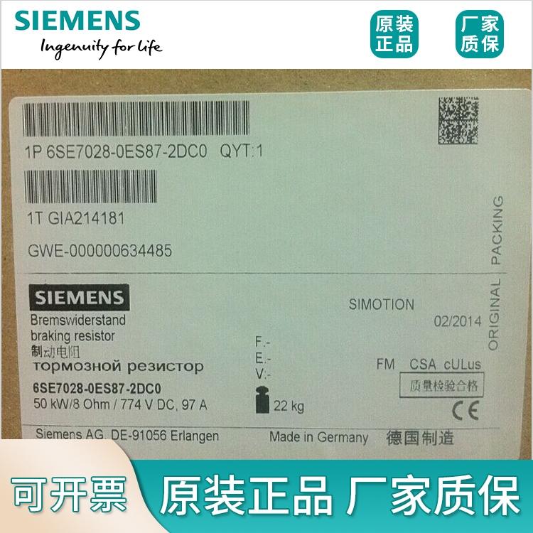 西門子PLC模組卡件6ES7313-6CG04-4AB2代理商