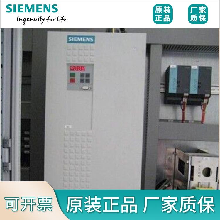 西门子代理商6ES7392-1AJ00-0AA0厂家