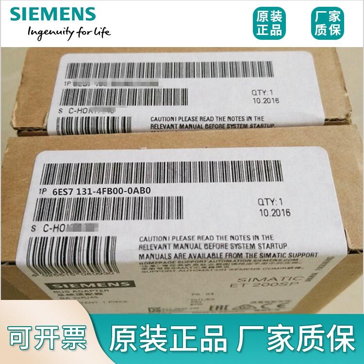 西門子PLC模組卡件6ES7313-6CG04-4AB2供應