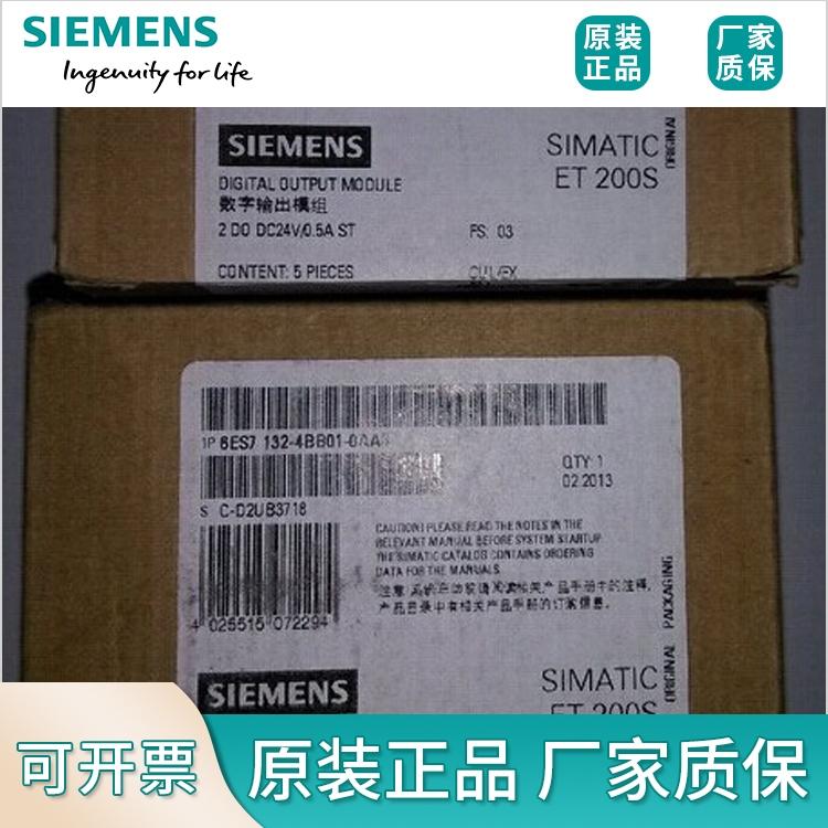西門子馬達啟動器3RW4037-1BB14廠家直銷