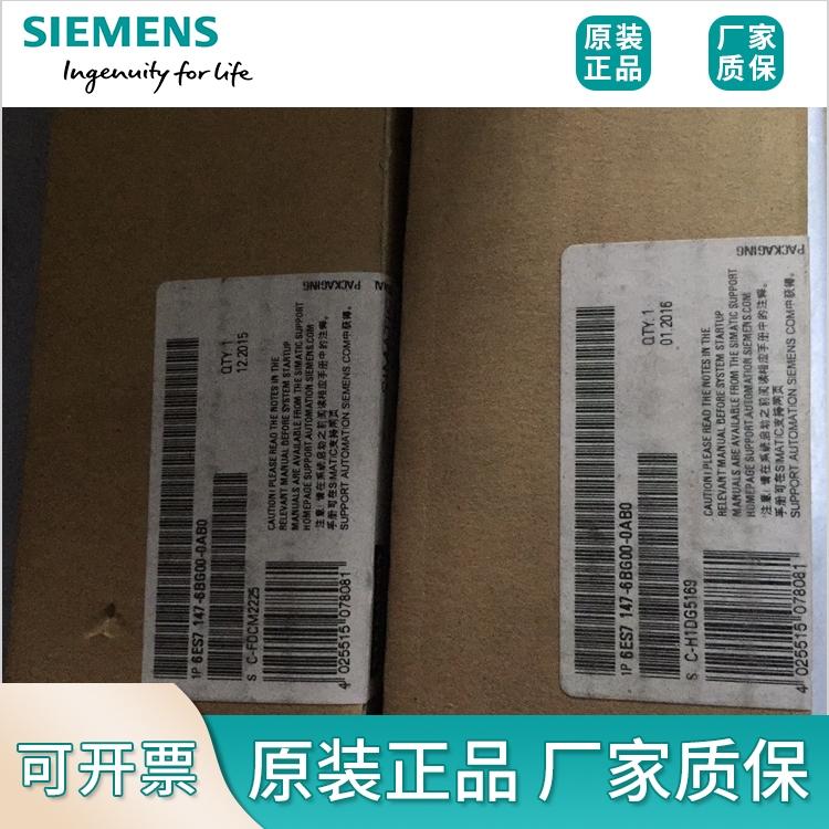西门子代理6ES7321-1FH00-4AA2供应