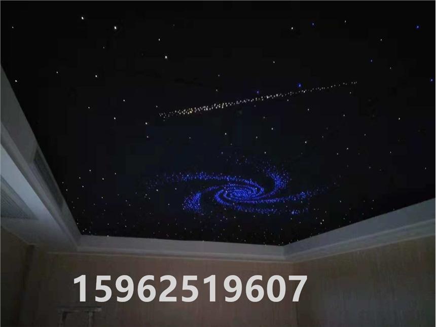 湖南湘西州吉首市创意定制网红餐厅酒吧咖啡厅清吧光纤定制星空顶