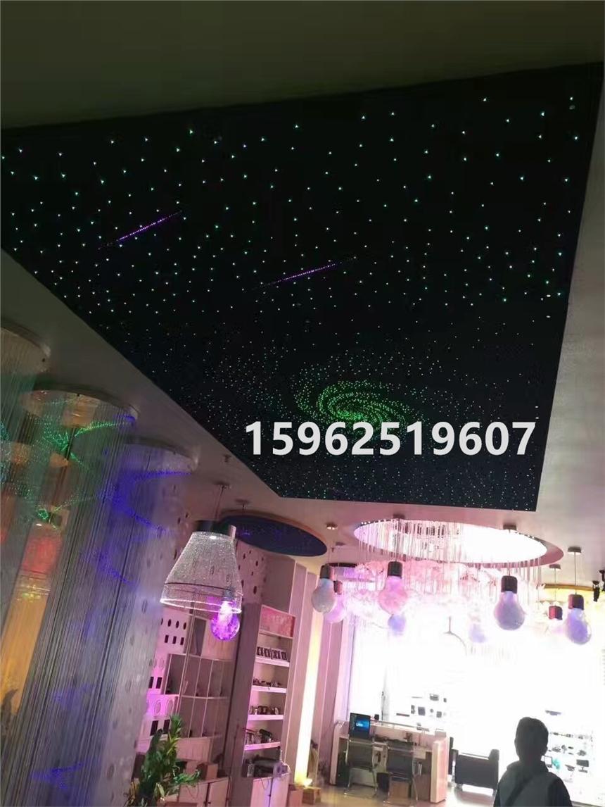 北京丰台区网红吊顶板材料氛围灯炫彩星空顶