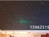 林芝地区工布江达县智能家居星空顶满天星定制