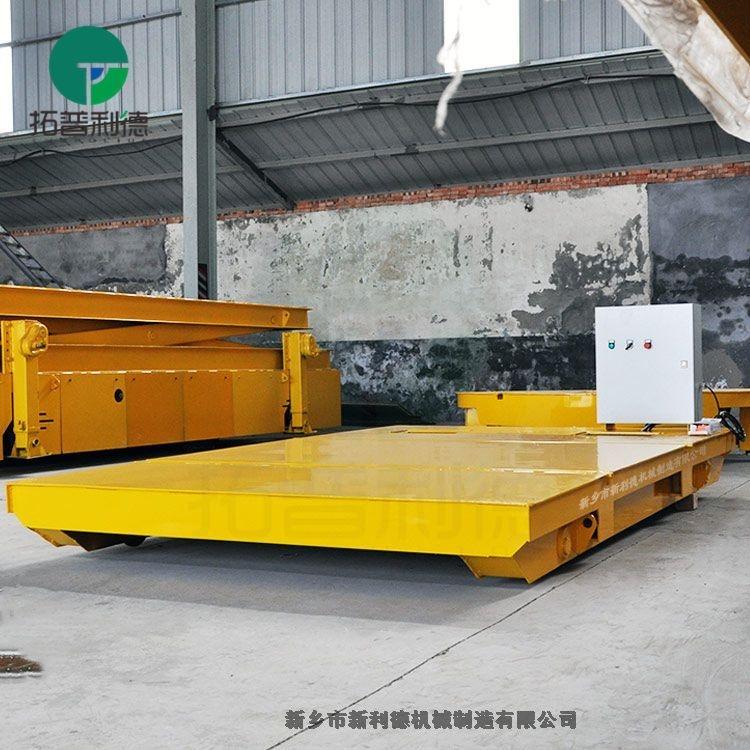 铝业用35吨电动地爬车 搬运钢丝绳平板车用什么轨道