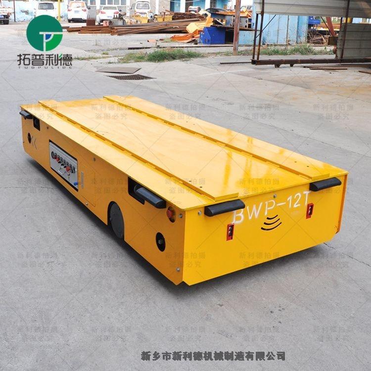 机车检修车间70吨无轨模具搬运车 车间轨道台车怎么调速度