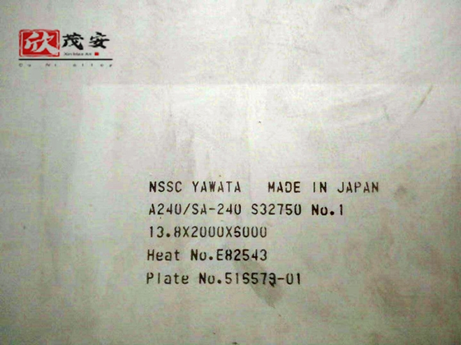 芜湖焊丝Incoloy800镍基合金
