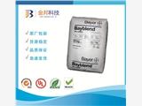 山西PC/ABS塑膠原料,山西PC/ABS合金料,山西PC/ABS工程塑料