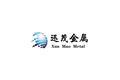 安平县迅茂金属制品万博manbetx客户端地址
