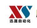 厦门市迅晟自动化凯发k8娱乐集团Logo