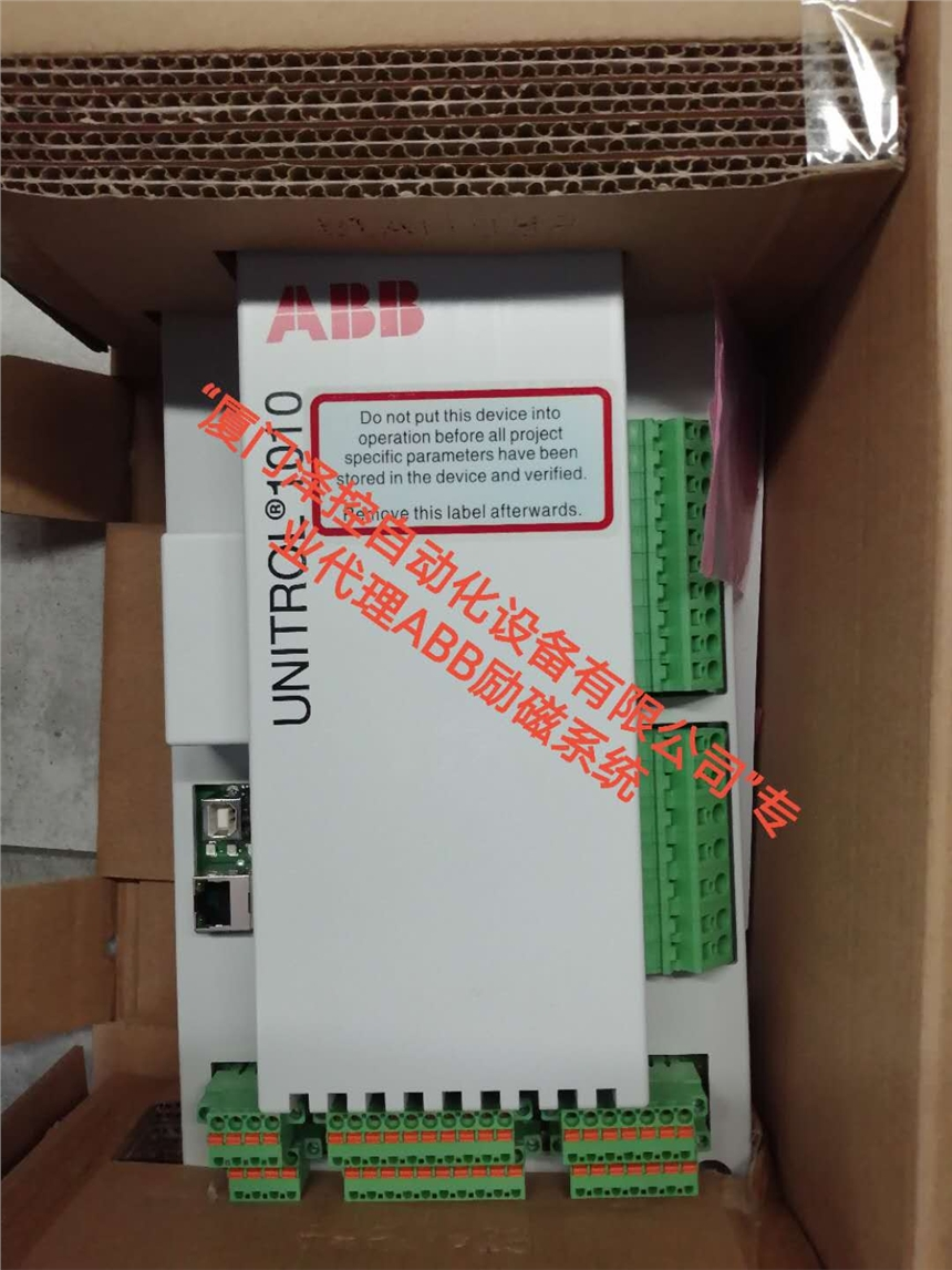 ABB勵磁系統UNITROL 1010/UNITROL 1020