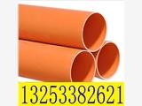 PVC-C埋地电力电缆保护管 电力管200*6.0 cpvc电力管