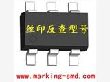 芯片丝印AAXXXX封装SOP8型号SFST0045同步降压芯片