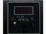 当阳KY-2N三?#30343;?#27979;氮仪便携式氧气检测仪周到