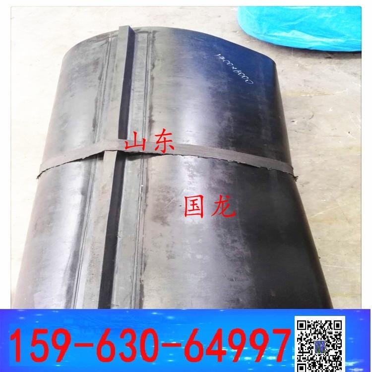 b-1200除鐵器棄鐵器皮帶  環形帶  b-800