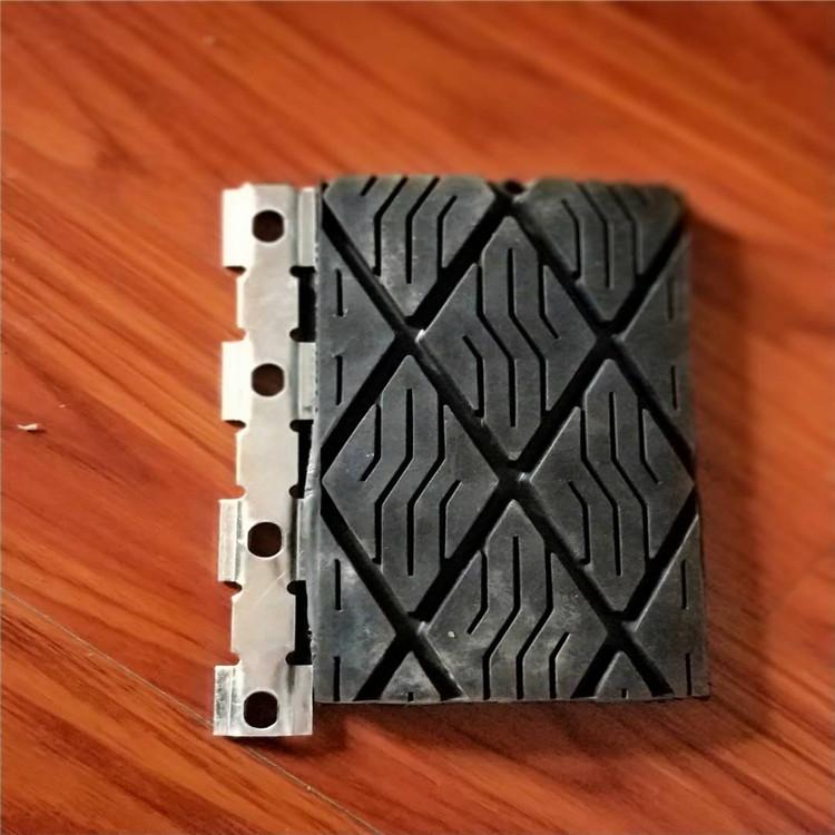 滾筒包膠瓦殼插片   頭輪包膠菱形插片 b-650 可以定做