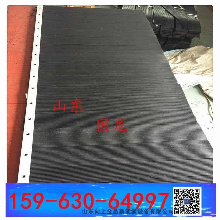 防塵簾擋煤簾抑塵簾 250mm 1000mm 導料槽環保門簾