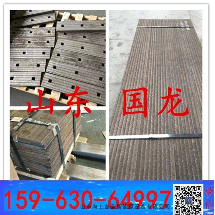 金属碳化铬耐磨板  堆焊衬板 6+6mm 5+4mm 10+5mm