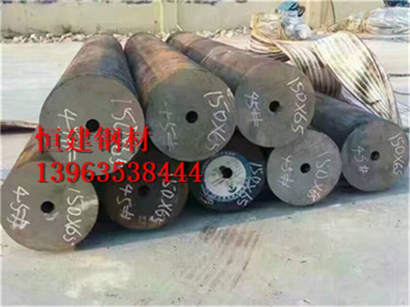 西藏無縫鋼管50*16《廠家》