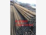 供应121×9钢管/无缝钢管厂家/