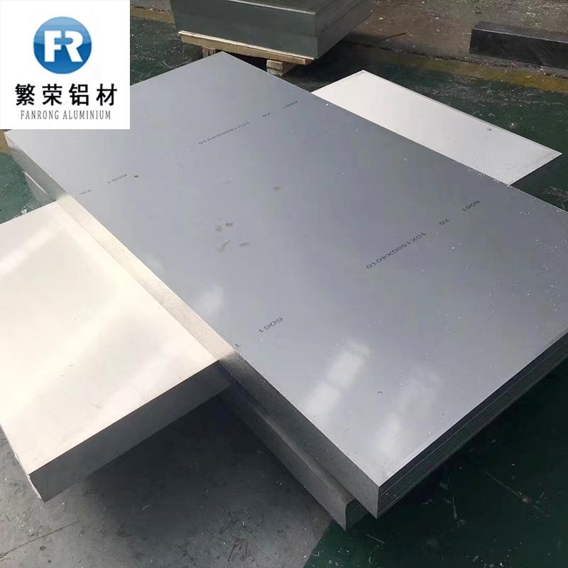 防滑鋁板 拉伸鋁板 深沖鋁板 6082鋁板 繁榮鋁材 現貨供應 工廠直銷