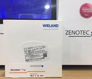 上海颖越 欧洲原厂直供Wieland备件70.320.1628.0